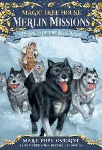 Link to an enlarged image of Balto of the Blue Dawn ( Magic Tree House #54)(Merlin Missions #26) (DGS Reprint)