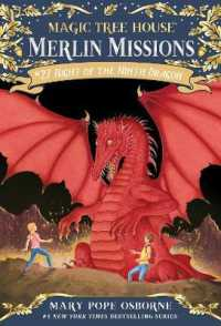 Link to an enlarged image of Night of the Ninth Dragon ( Magic Tree House #55 )(Merlin Missions #27 ) (DGS Reprint)