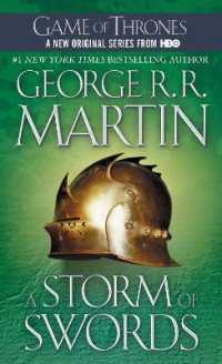 Link to an enlarged image of A Storm of Swords (A Song of Ice and Fire)