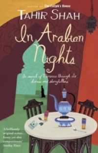 Link to an enlarged image of In Arabian Nights -- Paperback / softback