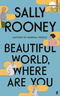 Link to an enlarged image of Beautiful World, Where Are You -- Paperback