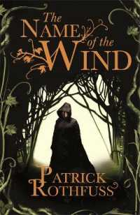 Link to an enlarged image of The Name of the Wind: The Kingkiller Chronicle: Book 1