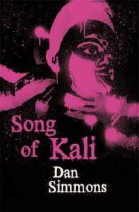 Link to an enlarged image of Song of Kali (Gateway Essentials)