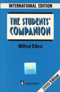 Link to an enlarged image of Students' Companion -- Paperback (1 Rev ed)