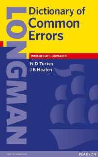 Link to an enlarged image of Longman Dictionary of Common Errors (2R.E.)