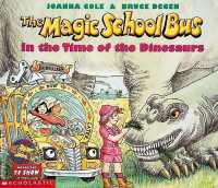 Link to an enlarged image of The Magic School Bus in the Time of the Dinosaurs (The Magic Schoolbus) (Reprint)
