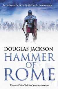 Link to an enlarged image of Hammer of Rome (Gaius Valerius Verrens)