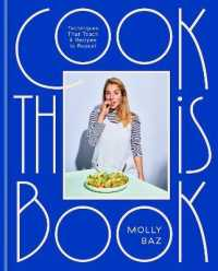 Cook This Book 9780593138274