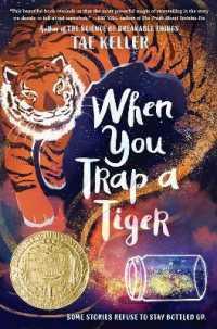 When You Trap a Tiger 9780593175347