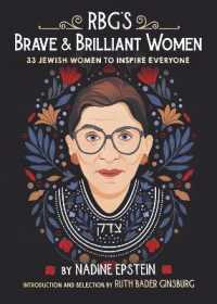 Link to an enlarged image of RBG's Brave & Brilliant Women : 33 Jewish Women to Inspire Everyone