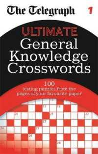 Link to an enlarged image of The Telegraph: Ultimate General Knowledge Crosswords 1 (The Telegraph Puzzle Books) -- Paperback / softback