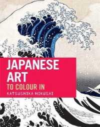 Books Kinokuniya Japanese Art The Colouring Book Paperback
