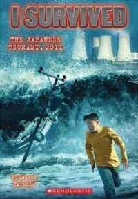 I Survived The Ja By Tarshis Lauren Dawson Scott ILT