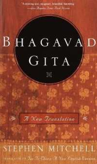 Link to an enlarged image of Bhagavad Gita : A New Translation (Reprint)