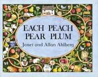 Link to an enlarged image of Each Peach Pear Plum (BRDBK)
