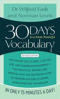 30 Days to a More Powerful Vocabulary 9780671743499