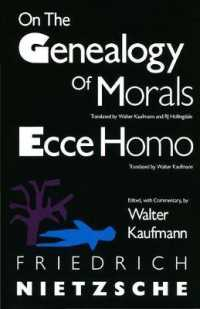 Link to an enlarged image of On the Genealogy of Morals/Ecce Homo (Reissue)