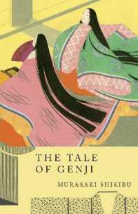 Link to an enlarged image of Tale of Genji (Reprint)