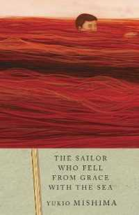 Link to an enlarged image of The Sailor Who Fell from Grace with the Sea (Vintage International) (Reprint)