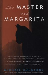 Link to an enlarged image of The Master and Margarita (Reprint)