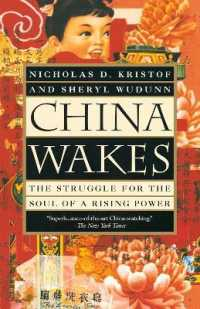 Link to an enlarged image of China Wakes : The Struggle for the Soul of a Rising Power