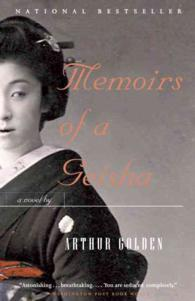 Link to an enlarged image of Memoirs of a Geisha