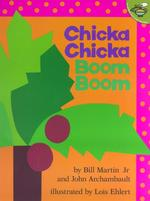 Link to an enlarged image of Chicka Chicka Boom Boom (Reprint)