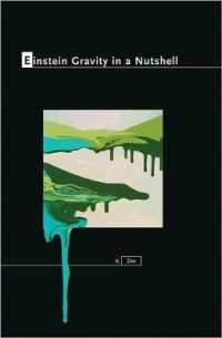 image of Einstein Gravity in a Nutshell (In a Nutshell)