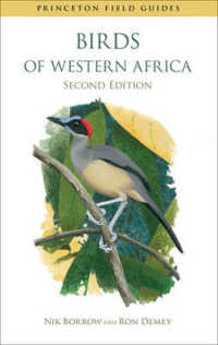 Link to an enlarged image of Birds of Western Africa (Princeton Field Guides) (2nd)