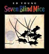 Link to an enlarged image of Seven Blind Mice (Reading Railroad) (Reprint)