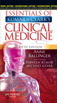 Books Kinokuniya: Essentials of Kumar and Clark's Clinical