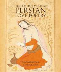 Link to an enlarged image of Persian Love Poetry -- Paperback / softback