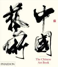 Link to an enlarged image of The Chinese Art Book