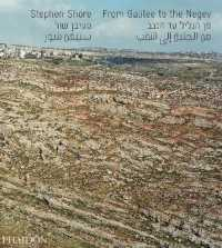 Link to an enlarged image of From Galilee to the Negev