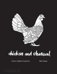 Link to an enlarged image of Chicken and Charcoal : Yakitori, Yardbird, Hong Kong