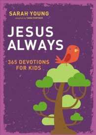 Link to an enlarged image of Jesus Always : 365 Devotions for Kids