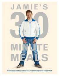 Link to an enlarged image of Jamie's 30-minute Meals -- Hardback