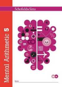 Link to an enlarged image of Mental Arithmetic 5 -- Paperback / softback (New ed)