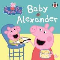 Link to an enlarged image of Peppa Pig: Baby Alexander (Peppa Pig)
