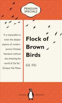 Link to an enlarged image of Flock of Brown Birds (Penguin Specials)