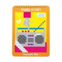 Link to an enlarged image of Awesome 80s! Pixel Pictures : Color Pixels to Reveal the Surprise Image! (CLR CSM SP)