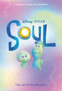 Link to an enlarged image of Soul (Junior Novelization)