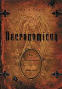Link to an enlarged image of Necronomicon : The Wanderings of Alhazred