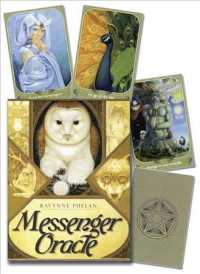 Link to an enlarged image of Messenger Oracle (CRDS + Paperback)