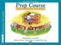 Link to an enlarged image of Alfred's Basic Piano Library : Prep Course Solo Level B