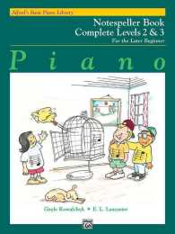 Link to an enlarged image of Alfred's Basic Piano Library Notespeller Book : Complete Levels 2 & 3 (Alfred's Basic Piano Library)