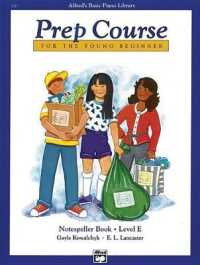 Link to an enlarged image of Alfred's Basic Piano Prep Course for the Young Beginner : Notespeller Book, Level E (Alfred's Basic Piano Library)