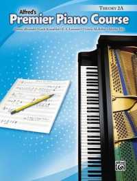 Link to an enlarged image of Premier Piano Course Theory 2a