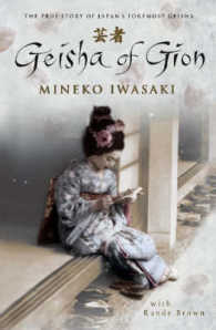 Link to an enlarged image of Geisha of Gion : The True Story of Japan's Foremost Geisha -- Paperback / softback