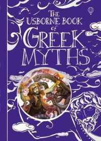 Link to an enlarged image of Greek Myths Treasury (Gift Sets) -- Hardback